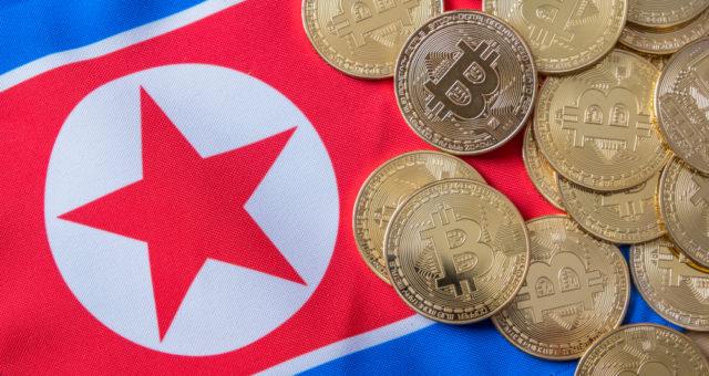 Северная Корея на первом этапе создания своей криптовалюты