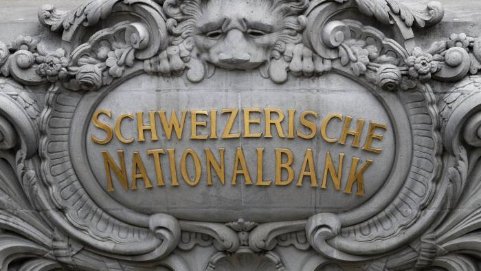 В ЦБ Швейцарии увидели риски в стейблкоинах