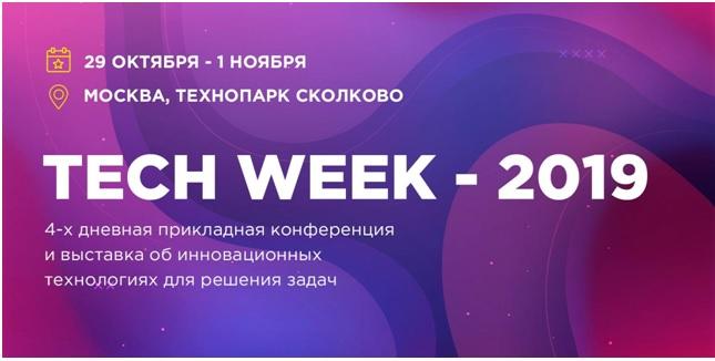 Tech Week 19