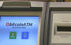 В Венесуэле, наконец, установили первый криптобанкомат