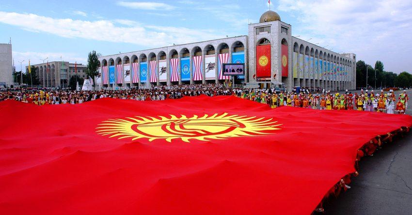 Власти Кыргызстана планируют заставить майнеров платить налоги