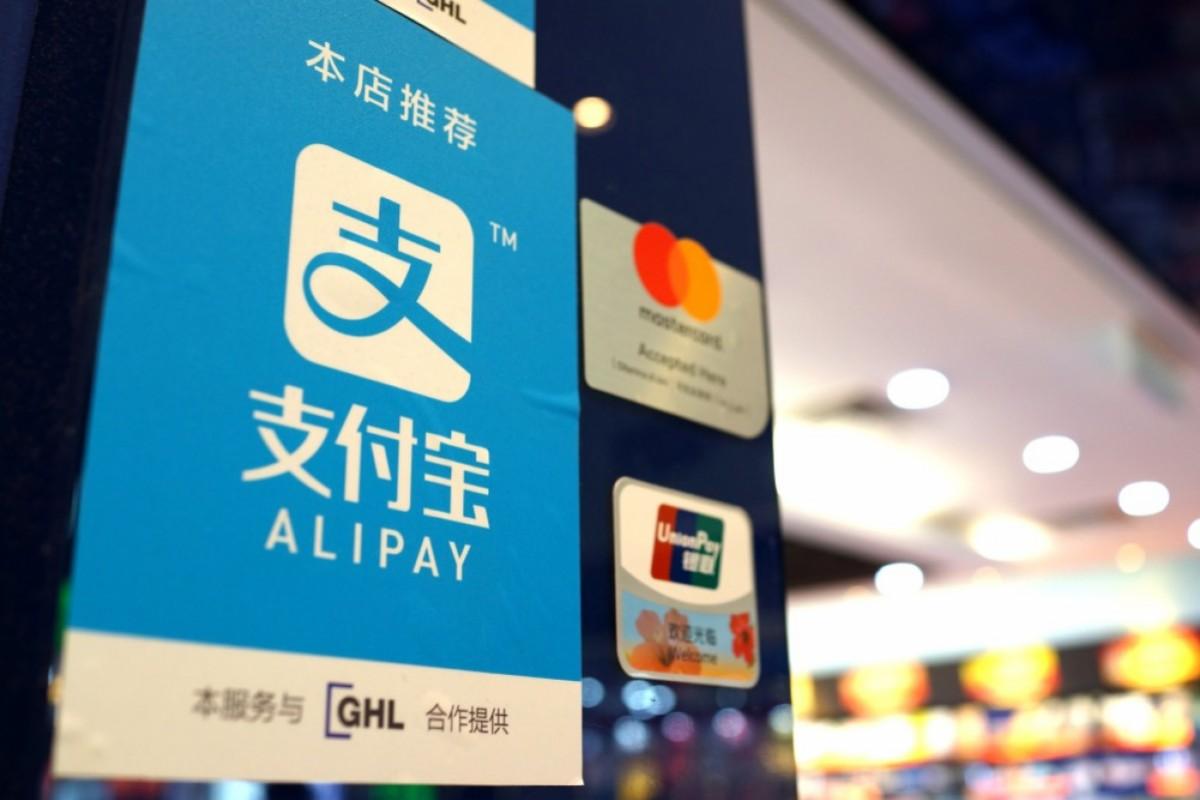 Alipay намерен ввести запрет на криптооперации