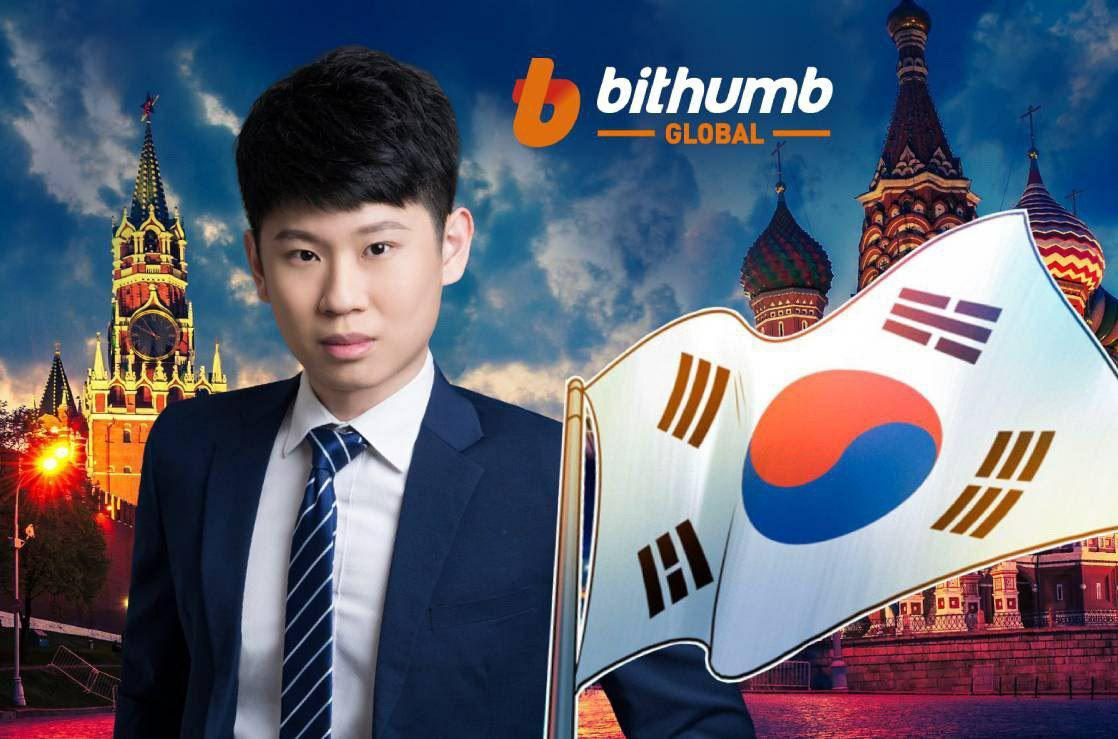 Корейский гигант Bithumb открывает российское подразделение
