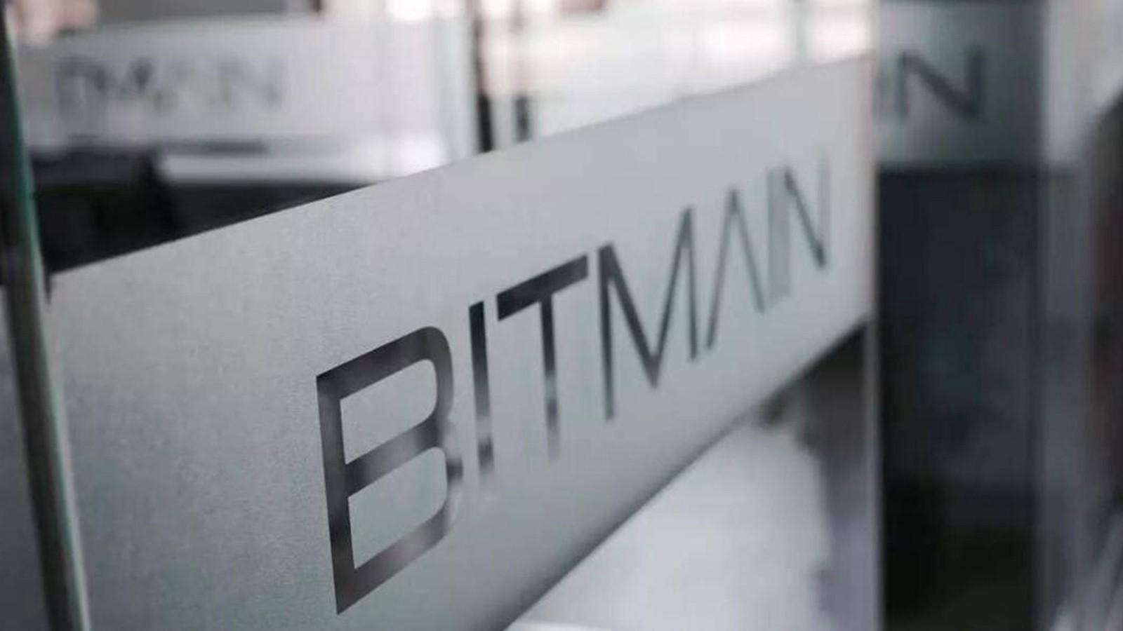 Bitcoin Cash вырос на фоне увольнения одного из руководителей Bitmain