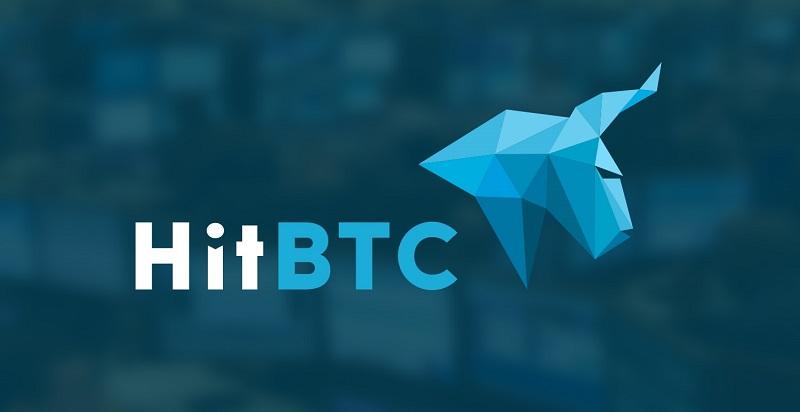 HitBTC обвинил стартап Atlas Quantum в подделке данных баланса