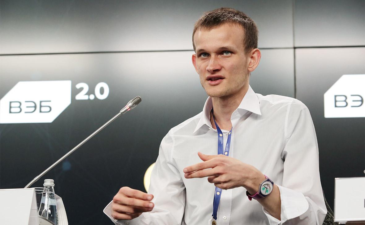 Бутерин: PoS сделает Ethereum безопаснее биткоинов