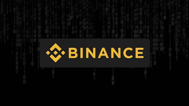 Биржа Binance поможет Украине разработать криптозаконодательство