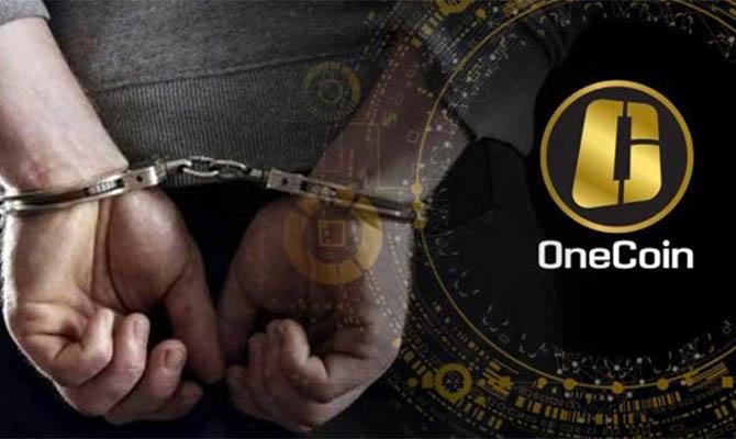 Соучредитель OneCoin признался в участии в мошенничестве на несколько миллиардов