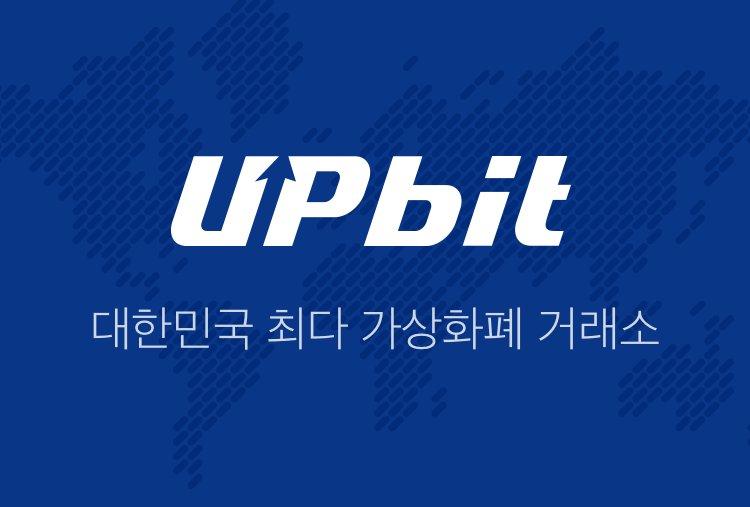 Из кошелька криптобиржи Upbit украли 342 000 Ether
