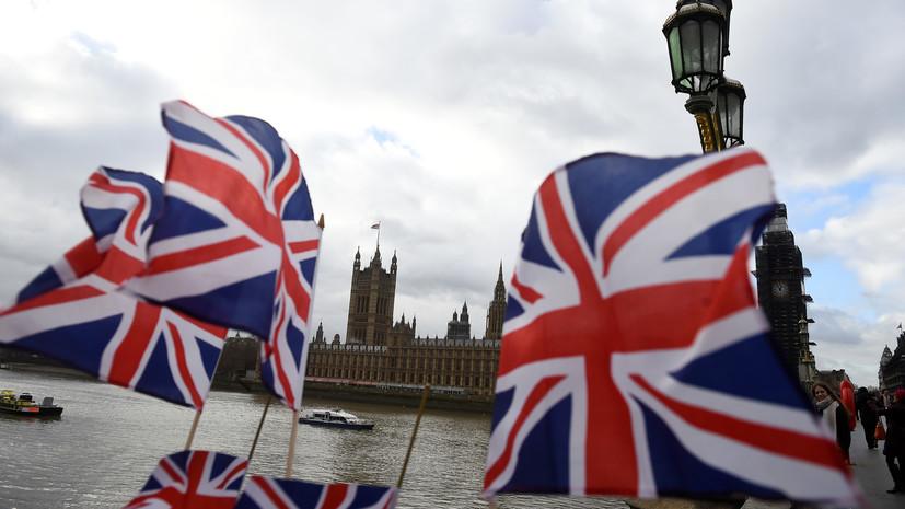 Британские нологовики обновили правила для криптовалют