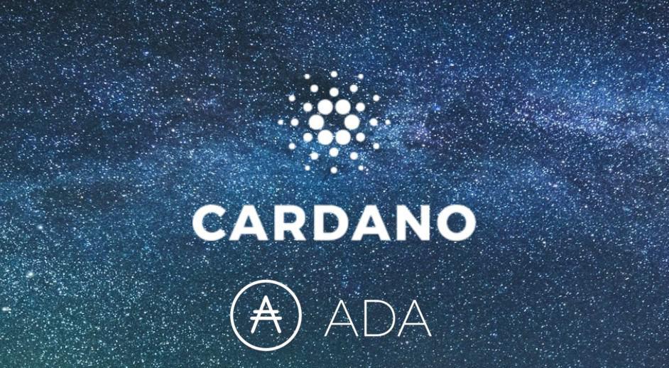 Для держателей Cardano запустили специальный торговый шлюз
