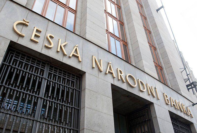 ЦБ Чехии запрещает называть физические криптовалюты «монетами»