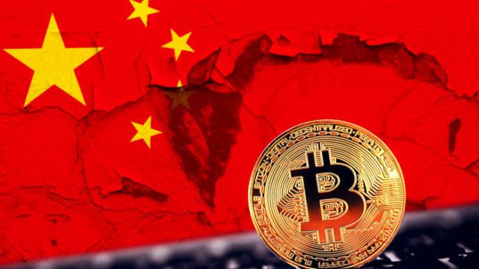 Почти 90% блокчейн-компаний Китая стремились выпустить криптовалюты