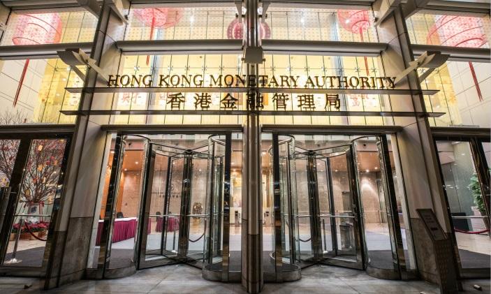 Гонконг занялся изучением перспектив виртуальной валюты центробанка
