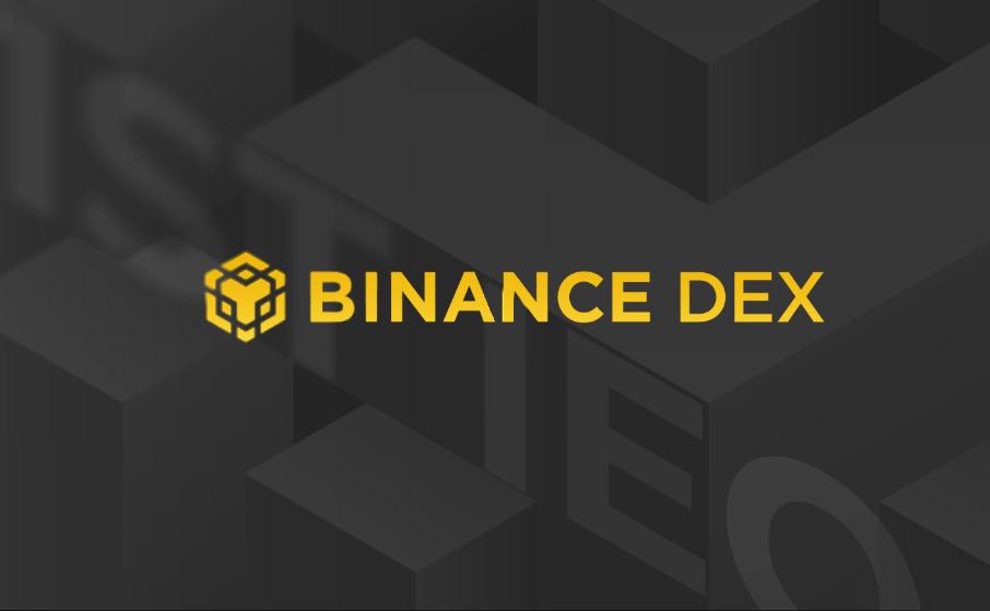 Binance DEX добавил новую торговую пару