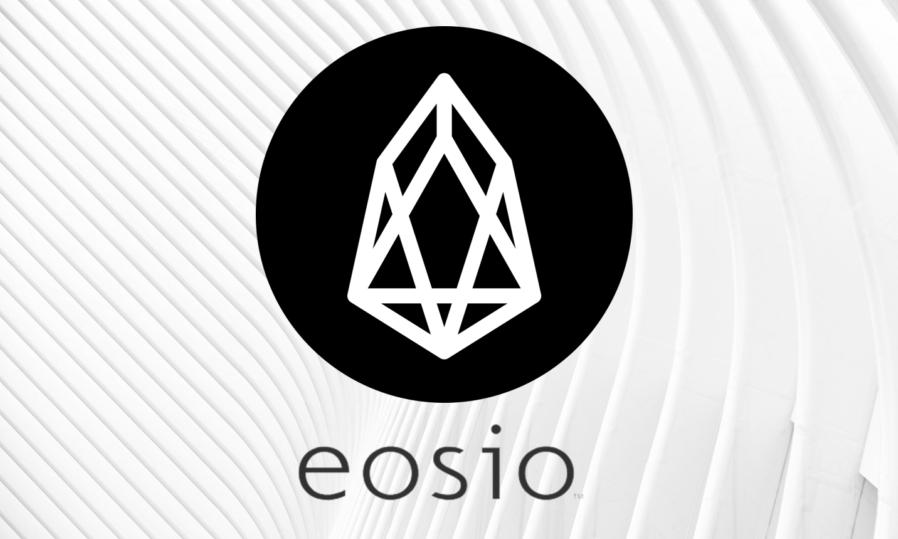 Для развития EOSIO разработчикам выделят $1,5 млн.