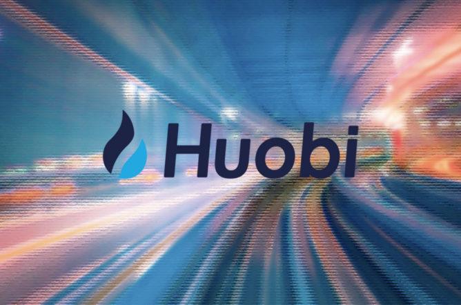 Японская компания планирует инвестировать в биржу Huobi