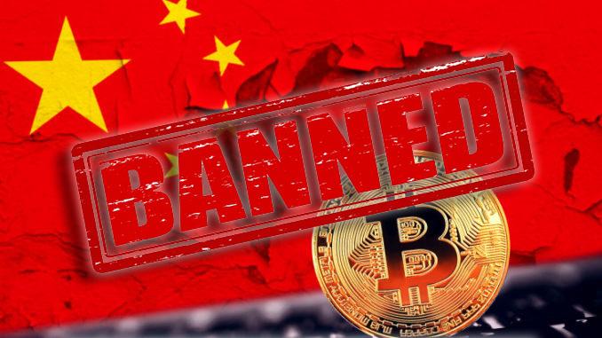 Китайские регуляторы просят усилить меры против криптовалют