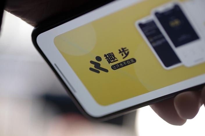 Китайское криптоприложение подозревают в мошенничестве