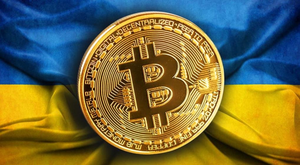 Власти Украины приняли закон о борьбе с отмыванием денег через крипто