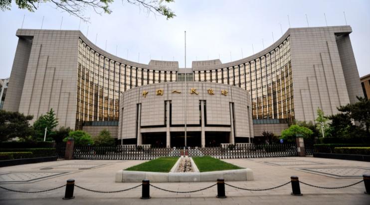 ЦБ Китая планирует протестировать свою криптовалюту