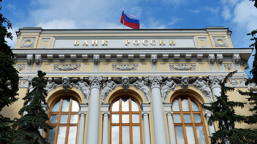 Банк России проводит тестирование стейблкоинов