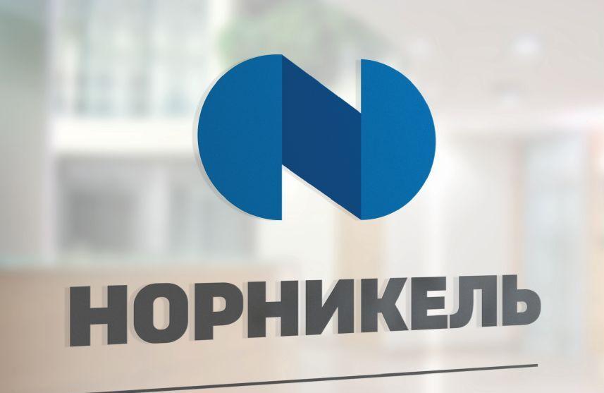 Крупная компания из РФ начала тестировать свою цифровую платформу