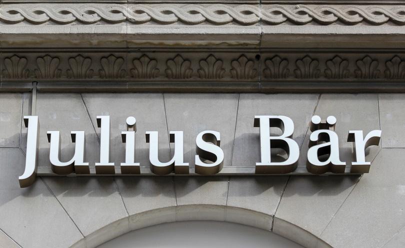 Julius Baer решила запустить услуги для криптовалют