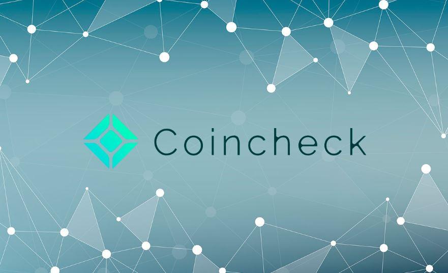 Coincheck скоро позволит торговать криптовалютой Qtum