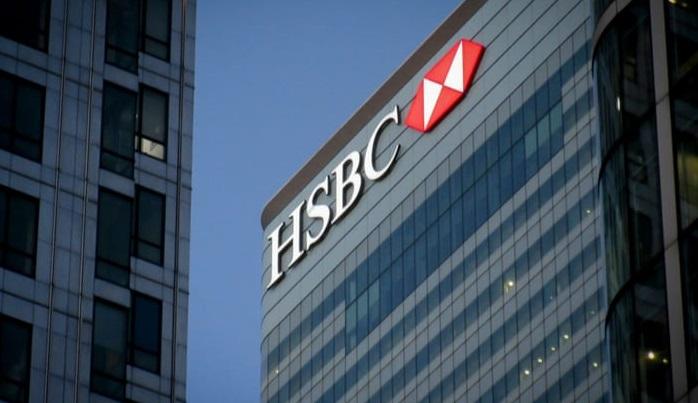 HSBC собирается направить средства в электронные финансы