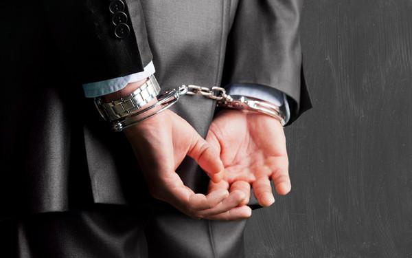 Главу Coin Ninja арестовали из-за обвинений в отмывании денег