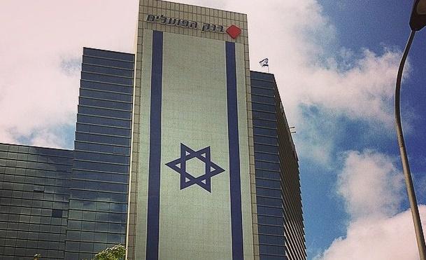 Генпрокурор: В Израиле банки не должны отказывать в услугах криптокомпаниям
