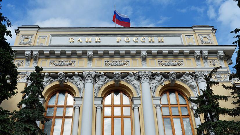 Банк России связывает крипто с незаконной деятельностью