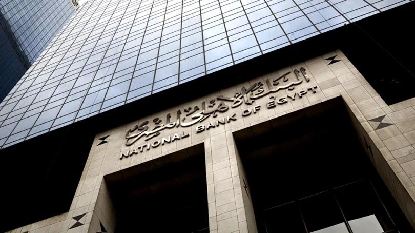 Нацбанк Египта намерен сотрудничать с Ripple