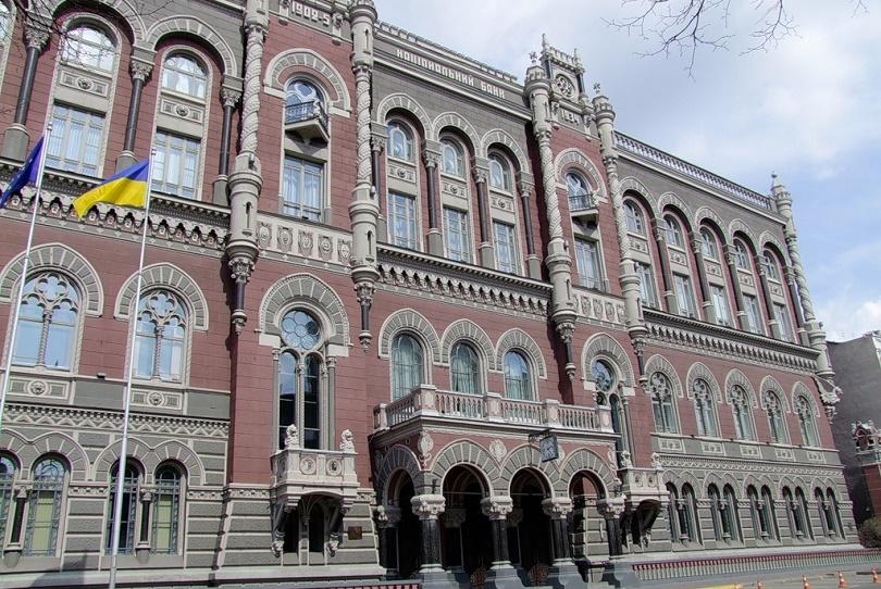 Украинские банкиры боятся цифровой гривны