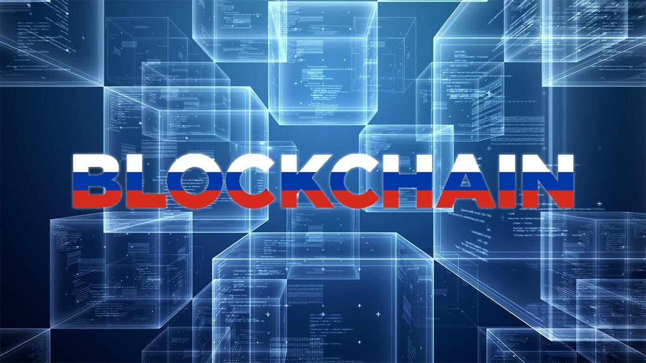 Самый богатый человек РФ начал тестирование блокчейн-платформы