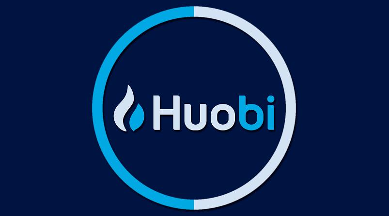 Huobi представила новое приложение для крипто-трейдинга