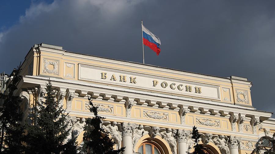 Банк России выступает за запрет эмиссии криптовалют