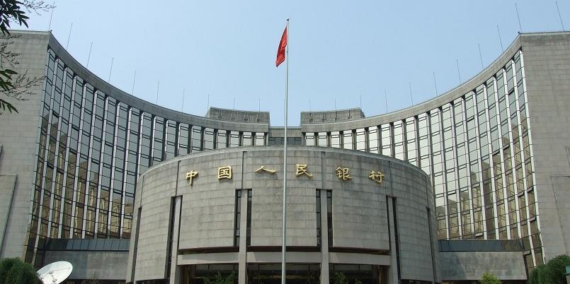 ЦБ Китая инвестирует $4,7 млн. в блокчейн-платформу