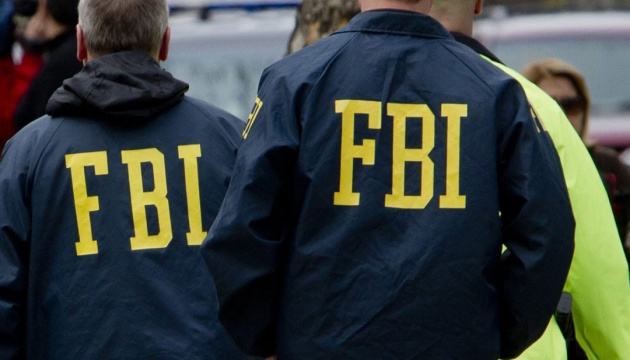 ФБР обвиняет российского рэпера в отмывание денег через крипто
