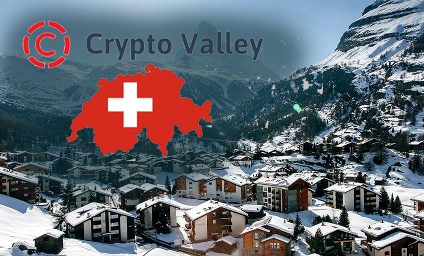 Швейцарская Крипто-Долина хочет получить финансовую помощь от властей