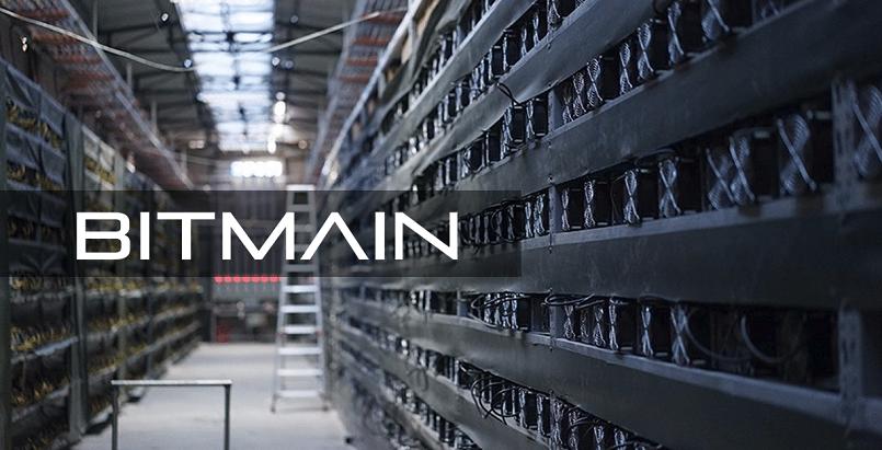 Bitmain отрицает наличие 36% акций Fujian Zhanhua у экс-соучредителя