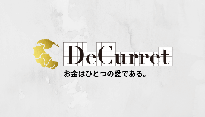 Биржа DeCurret выпустила новые акции на сумму $25 млн.