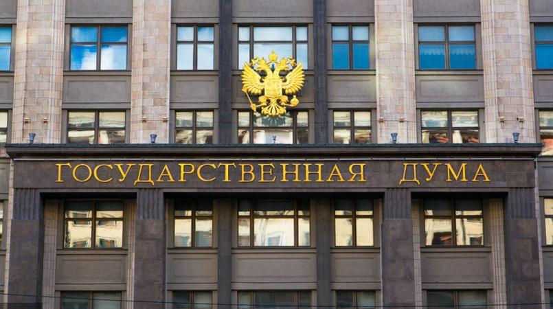 Россия опять отложила принятие криптозакона