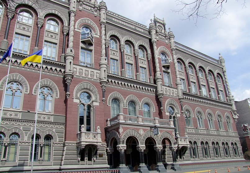 В Украине всем владельцам криптокошельков нужно пройти идентификацию