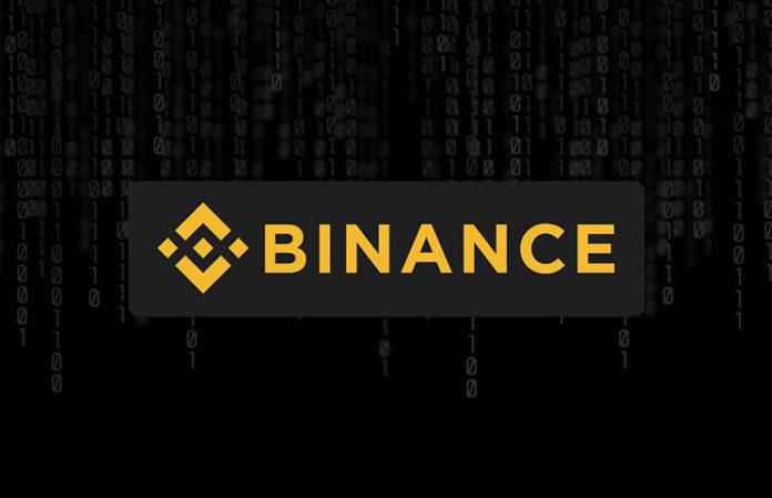 Binance добавил поддержку южноафриканского ранда