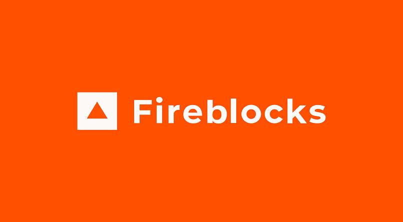 Fireblocks разрабатывает алгоритм для увеличения скорости транзакций в 8 раз
