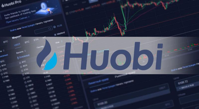 Платформа деривативов Huobi получила новое название