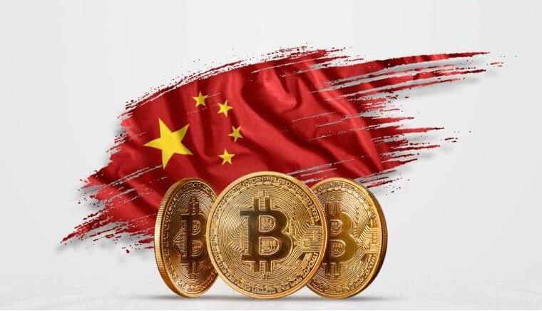 Биткоин не защищен законодательством в Китае?