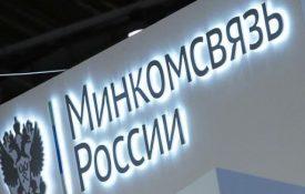 Российские власти против отмены запрета на Telegram